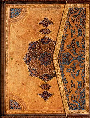 NOTES PAPERBLANKS SAFAVID ULTRA LINIE